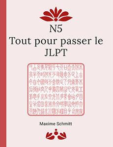 site-frontcoverJLPTn5-171-7.44x9.69-v2.2-ok
